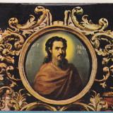 Bnk cp Manastirea Agapia - Proorocul Daniil - necirculata - Carte Postala Moldova dupa 1918, Printata