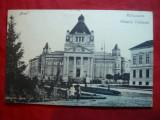 Ilustrata Arad - Palatul Cultural 1918, Necirculata, Printata