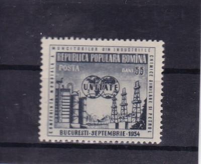 ROMANIA  1954   LP 373   CONFERINTA IND. CHIMICA SI PETROL   MNH foto
