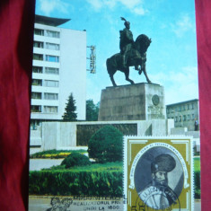 Maxima - Mihai Viteazul - Statuie Cluj-Napoca 1983