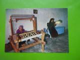 HOPCT  25034  GRECIA ATELIER TRADITIONAL ,FEMEI LA GHERGHEF   -NECIRCULATA, Printata