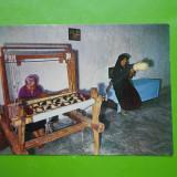 HOPCT 25034 GRECIA ATELIER TRADITIONAL, FEMEI LA GHERGHEF -NECIRCULATA, Printata