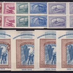 ROMANIA 1947 LP 213  LP 214  CASA SCOALELOR BLOCURI DE 4 TIMBRE SI 4 COLITE MNH