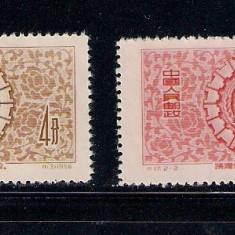 CHINA 1956 - MICHEL 323-324 SERIE COMPLETA STAMPILATA - Timbre straine