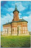 Bnk cp Harlau - Biserica Sf Gheorghe - necirculata, Printata