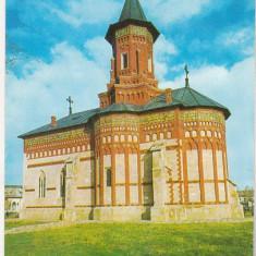 Bnk cp Harlau - Biserica Sf Gheorghe - necirculata - Carte Postala Moldova dupa 1918, Printata