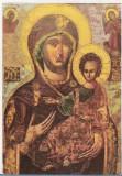 Bnk cp Manastirea Secu - Icoana Maica Domnului - necirculata, Printata, Vanatori Neamt