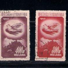 CHINA 1952 - MICHEL 192-195 SERIE COMPLETA STAMPILATA - Timbre straine