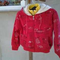 Red Ocean / geaca copii 5 ani, Marime: One size, Culoare: Din imagine