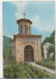 Bnk cp Manastirea Tismana - Paraclisul - necirculata, Printata