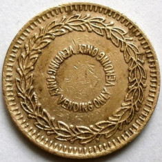 JETON / TOKEN VENDING ONLY, VALOAREA 5 - Jetoane numismatica, An: 1976