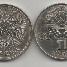 RUSIA URSS 1 RUBLA 1985 40 ANI WW II [2] VF+ livrare in cartonas, Europa, Cupru-Nichel