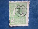 TIMBRE ROMANIA=1919=5B