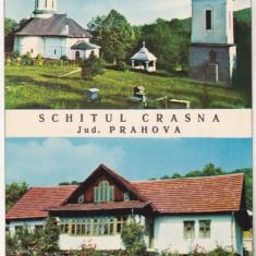 Bnk cp Schitul Crasna - Prahova - Vedere - necirculata - Carte Postala Muntenia dupa 1918, Printata