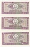 ROMANIA 2 bancnote x 10 lei 1966  UNC SERIE CONSECUTIVA