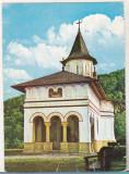 Bnk cp Sambata de Sus - Manastirea C Brincoveanu - necirculata -marca fixa, Printata