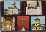 bnk cp  Manastirea Dealu - Vedere - necirculata