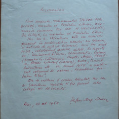 Recomandare scrisa olograf si semnata de Stefan Augustin Doinas, 1964 - Autograf