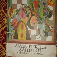 Aventurile sahului (ilustratii Val Munteanu an 1980/92pag.- M.Sadoveanu - Carte de povesti
