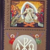 Romania 2010 - Sfintele Pasti LP 1858 d, timbru cu vigneta MNH, Religie, Nestampilat