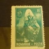 ROMANIA 1931 – CENTENARUL ARMATEI ROMANE, 16 LEI nestampilat cu SARNIERA T150 - Timbre Romania