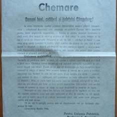 Pliant propagandistic, Uniunea Patriotica, Organiz. Campulung, Aprilie 1945 - Pliant Meniu Reclama tiparita