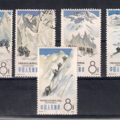 CHINA,PRC - 1965  MI. 868 - 872 - SERIE COMPLETA STAMPILATA