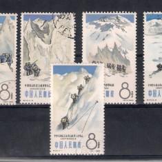 CHINA, PRC - 1965 MI. 868 - 872 - SERIE COMPLETA STAMPILATA - Timbre straine