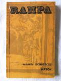 """MATCA. Piesa in trei acte"", Marin Sorescu, 1976. Autograf reprodus. Carte noua"