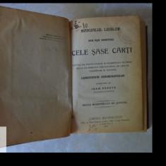 Constantin Harmenopulos, Manualul legilor sau asa numitele Cele sase carti, 1924, Alta editura