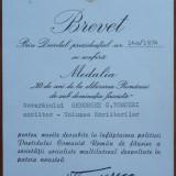 Brevet , Medalia 30 ani de la elib. Romaniei , acordat scriitorului Gh. Tomozei