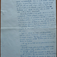 Manuscris Barutu T. Arghezi, Jucarii, 5 pagini, anii 1965 - Autograf