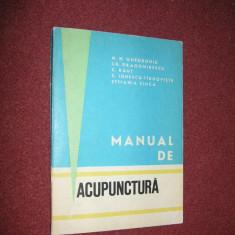 Manual De Acupunctura - N.N.Gheorghiu Cr. Dragomirescu - Carte Recuperare medicala