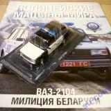 Se vinde macheta masina de politie waz(lada)2104 DeA polonia, 1:43