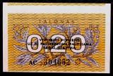 LITUANIA 0.2 TALONAS 1991 UNC necirculata EROARE DE TAIERE F RARA **