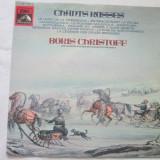Chants Russes _ vinyl,LP,Franta