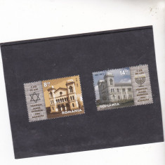 Seria uzate romanesti Tempplul mare evreiesc din RADAUTI - Timbre Romania, Nestampilat