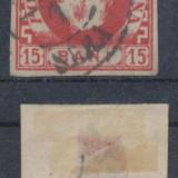 RFL 1869 ROMANIA Carol I cu favoriti 15 Bani cu stampila Bucuresti Sera 4 ian. - Timbre Romania, An: 1867, Stampilat