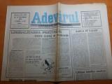 Ziarul adevarul 18 octombrie 1990- art. liberarizarea preturilor