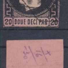 RFL 1867 ROMANIA Carol I favoriti 20 parale hartie groasa stampila gratar tip I