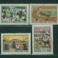 1960 Rusia - serie neuzata MNH