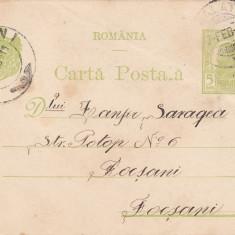 Carte postala - 17 III 1911 - circulata, stare buna - Carte Postala Moldova 1904-1918, Tip: Printata, Oras: Focsani