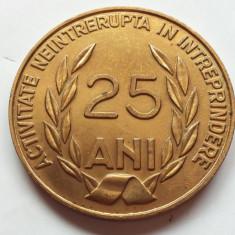 PLOIESTI-UPETROM-MEDALIA PENTRU 25 DE ANI DE ACTIVITATE IN FABRICA- - Medalii Romania, An: 1990