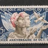 Togo.1957 1 an Autonomia ST.618 - Timbre straine, Nestampilat