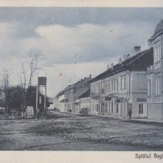 ORSOVA, SPLAIUL REGINA MARIA, CIRC. 1931 - Carte Postala Oltenia dupa 1918, Circulata, Printata