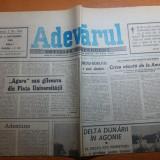 Ziarul adevarul 6 septembrie 1990- articolul -delta dunarii in agonie