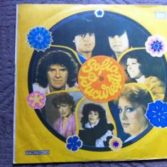 Sofia Bucuresti Dauer Moculescu Similea Chiriac disc Vinyl lp Muzica Pop electrecord usoara, VINIL
