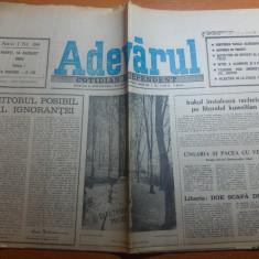 ziarul adevarul 14 august 1990-articolul -centenar vasile alecsandri