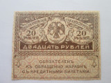 Rusia . 20 ruble . ND(1917) _ necirculata UNC