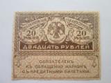 Rusia . 20 ruble . ND(1917) _ necirculata UNC